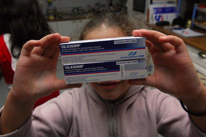 Τι συμβαίνει με το αντιγριπικό εμβόλιο; «Φέτος δεν ήταν καλό» - εικόνα 2