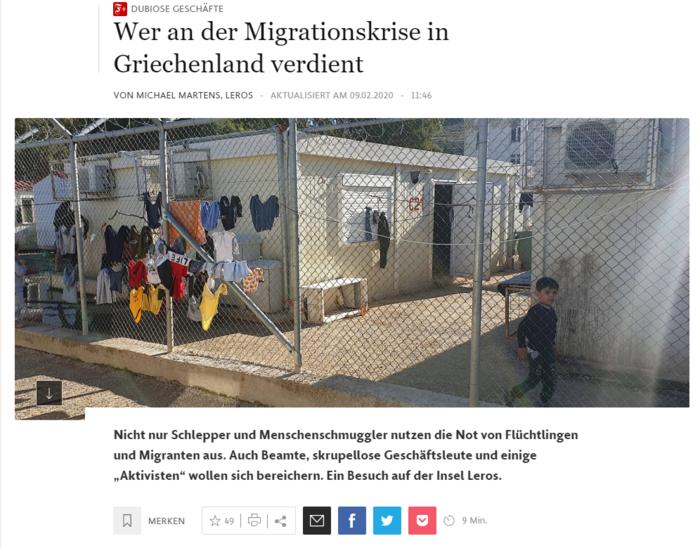 Αποκάλυψη FAZ: Αυτοί κερδίζουν από το προσφυγικό στην Ελλάδα
