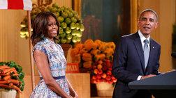 Μπαράκ και Μισέλ Ομπάμα: Όσκαρ για την πρώτη τους ταινία [βίντεο]