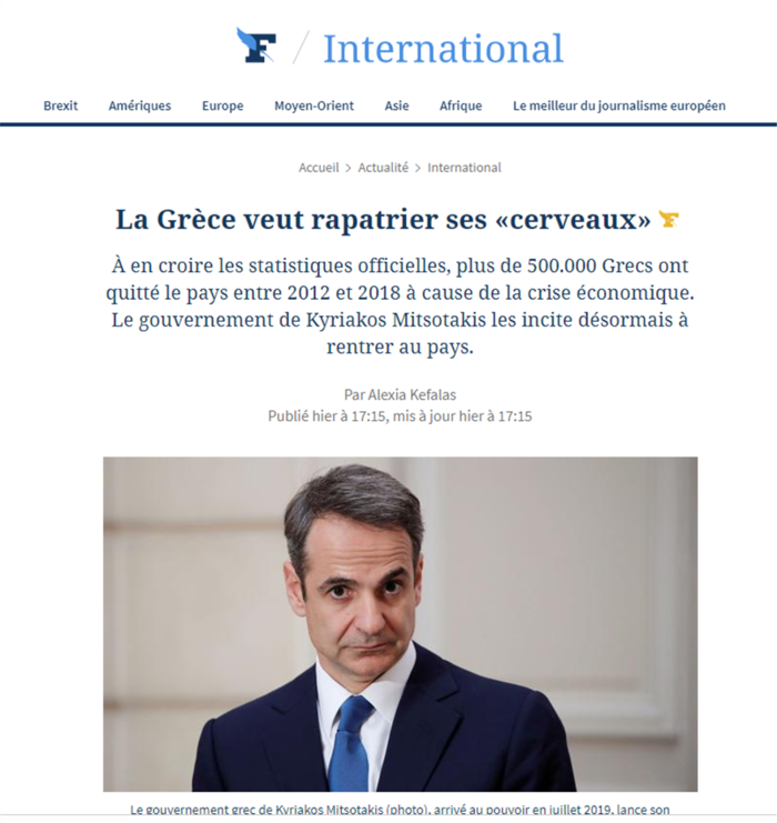 Le Figaro: Η κυβέρνηση Μητσοτάκη επαναπατρίζει 500.000 «μυαλά»