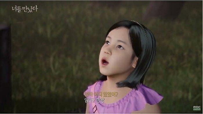 Συγκλονιστικό βίντεο: Μητέρα «συναντά» εικονικά την 7χρονη νεκρή κόρη της - εικόνα 3