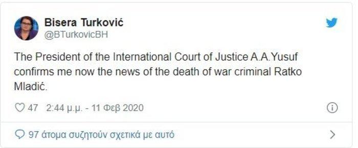 «Ξαναχτύπησε» ο Ιταλός φαρσέρ: «Πέθανε» τον Ράτκο Μλάντιτς