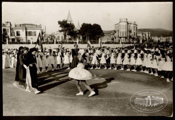 Θεσσαλονίκη: Η ιστορία της πόλης, τα τελευταία 100 χρόνια - εικόνα 4