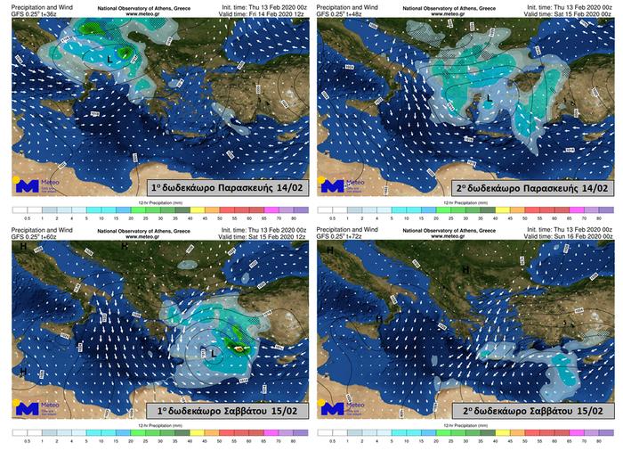 Meteo: Κακοκαιρία εξπρές την Παρασκευή, βροχές και καταιγίδες