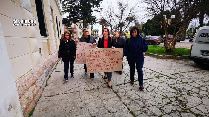 SOS μαθητών για τις κεραίες στο Ναύπλιο-Λουκέτο σε σχολείο