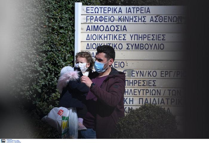 Συναγερμός στην Ελλάδα για τη γρίπη μετά τους 53 νεκρούς