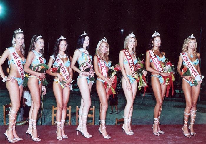 Μις Πελοπόννησος 2003