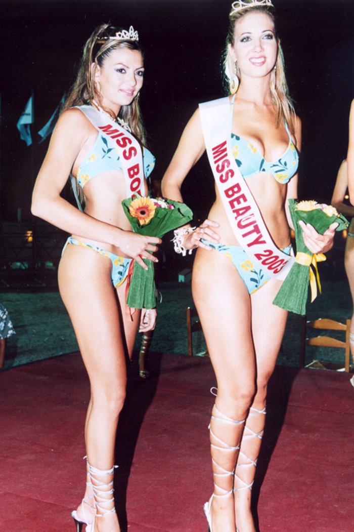 Δεξιά, η Miss Beauty, Κατερίνα Μονογιού