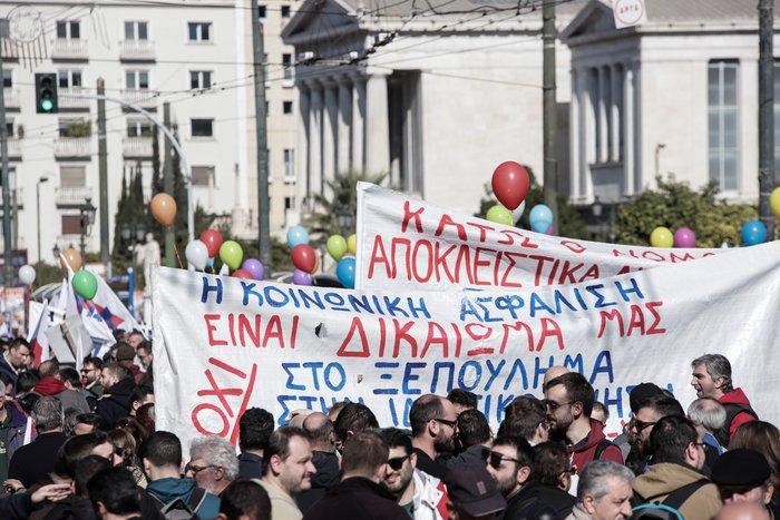 Χάος στους δρόμους της Αθήνας -Πορείες από ΑΔΕΔΥ και ΠΑΜΕ