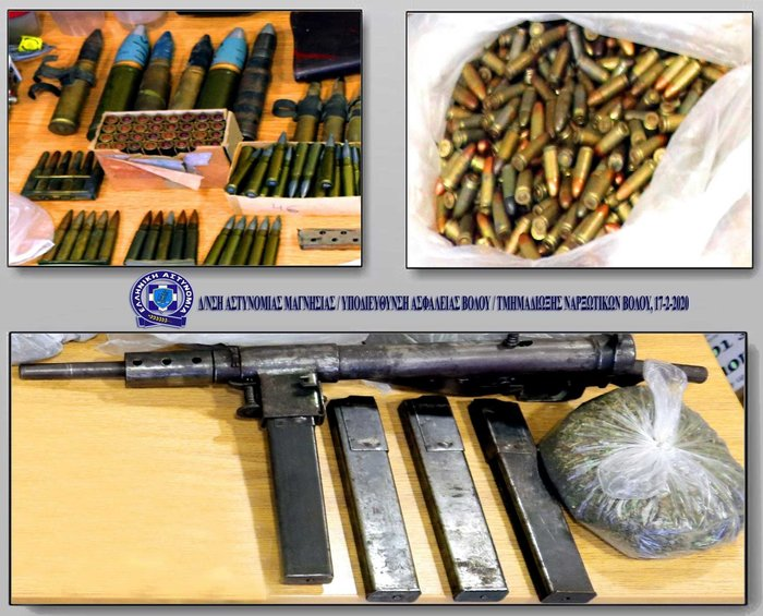 Σάλος: Συνελήφθη διάσημη παίκτρια ριάλιτι με όπλα και ναρκωτικά