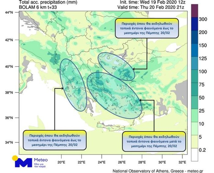 Καιρός: Τσικνοπέμπτη με καταιγίδες - Xιόνια στην Πάρνηθα