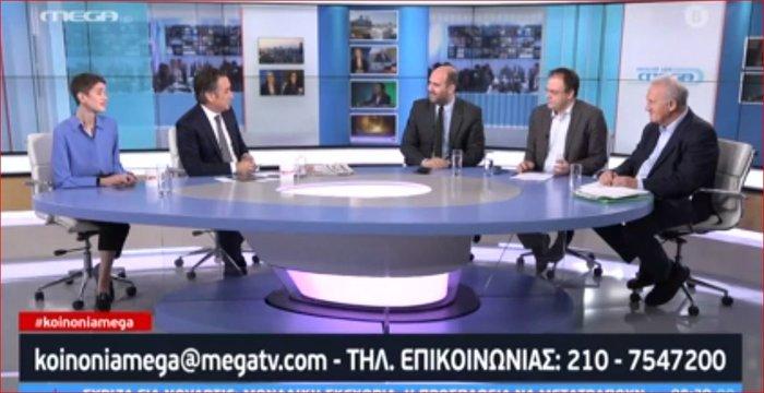 MEGA: Γιατί «εξαφάνισαν» τη Μπάγια Αντωνοπούλου από την εκπομπή;