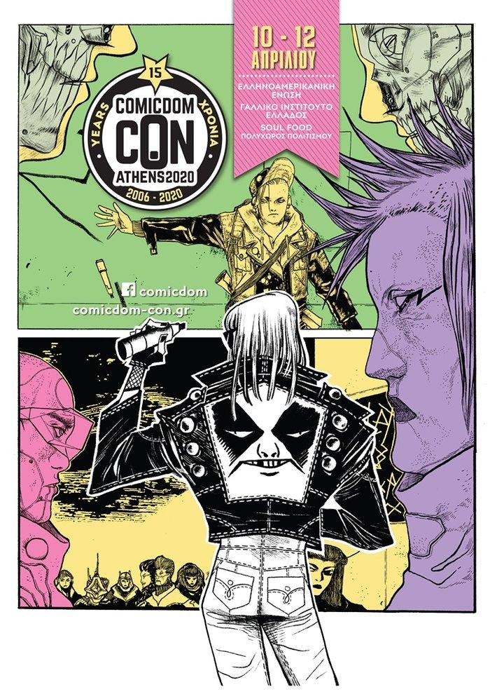 Τι θα δείτε φέτος στην ComicCon: Κόμικς, αναμνηστικά & Cosplay